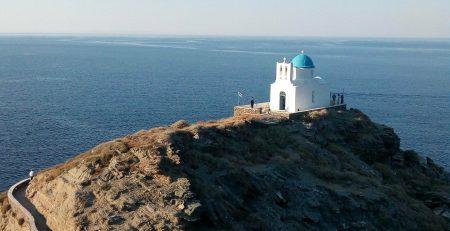 Excursie insula Sifnos